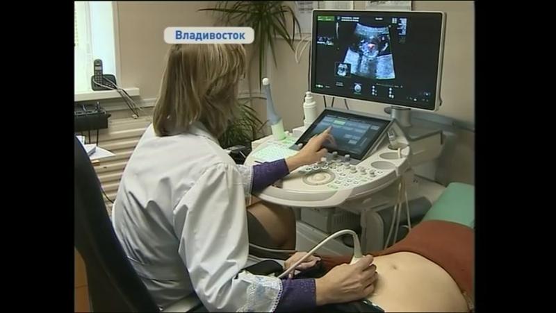Ранняя диагностика генетических заболеваний у младенцев доступна в Приморье