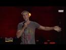 Stand Up: Алексей Щербаков - Как в фильмах обезвреживают бомбу