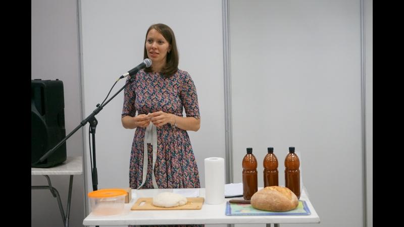Мастер-класс по выпечке хлеба 12 июня 2018 в Петербургском СКК. Ведущая Екатерина Бурлака.