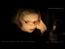 Проект «Живая поэзия». Анна Ахматова - Все души милых /читает Алла Демидова/