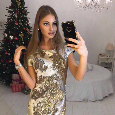 Анастасия Демьяненко