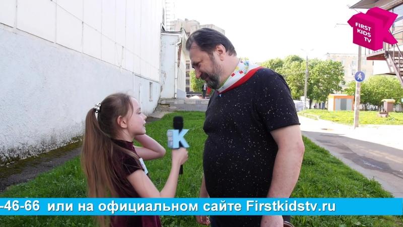 Церемония открытия Х-ой Смоленской благотворительной кинонедели «Детский КиноМай» - репортаж First Kids TV