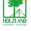 Оконные системы Holzland