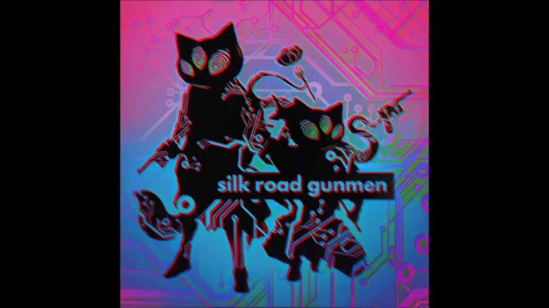 Anubis Dohji Silk Road Gunmen Snippet Album
