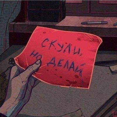 Кирюха Хозяинов