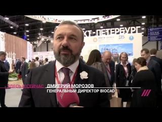 «Будущее творится в наших лабораториях» гендиректор BIOCAD Морозов об основных тенденциях в бизнесе и фармакологии