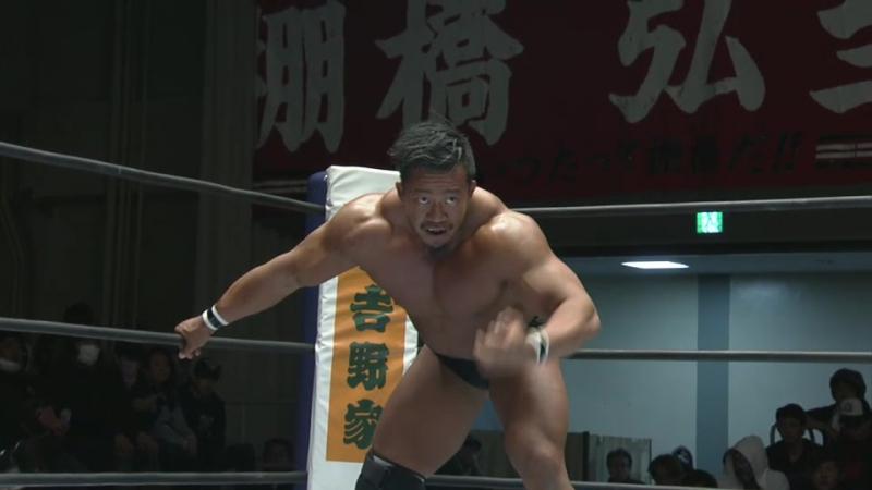 Jay White vs. Katsuya Kitamura (NJPW - New Year Dash !! 2018)