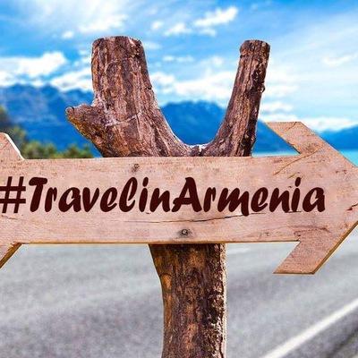 Тур Армения