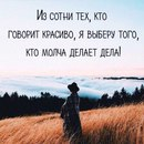 Мария Московская фото #12