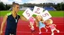 ЭСТАФЕТА Кто поставил Подножку Мультик Куклы Барби Школа Игрушки Для девочек