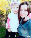 Христина Близнюк фото #20