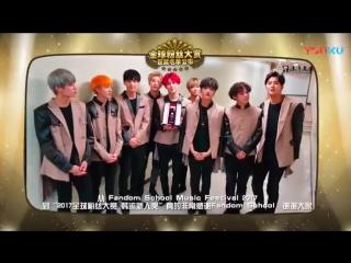 180105 SF9 won 'Super Rookie' Award for 2017 Fandom School