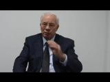 А.Шарий взял интервью у Н.Азарова (ч .2)