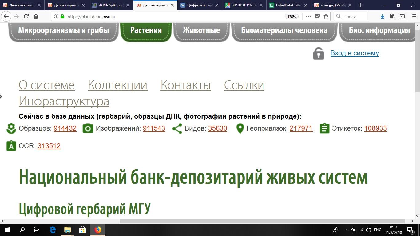 https://pp.userapi.com/c824700/v824700933/187914/SXHAyrqv7Sc.jpg