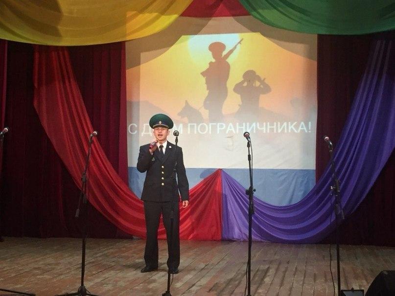 Октябрьского района со 100-летием образования пограничной службы