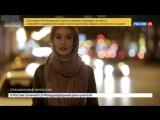 Открывая Восток. Королевство Саудовская Аравия. Специальный репортаж Натальи Поповой