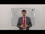Онлайн-вебинар компании #Глобус _ Презентация Компании _ Знакомство с компанией