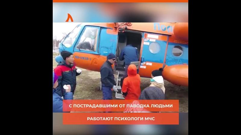 МЧС Якутии оказывает помощь пострадавшим от паводка АКУЛА