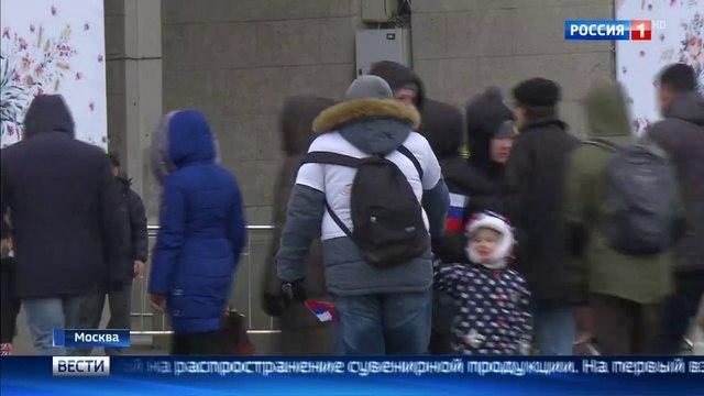 Вести-Москва • Бизнес на доверии под видом благотворителей деньги собирают мошенники