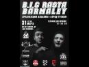 Приглашение от B.I.G Rasta & Barmaley