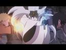 Наруто Саске Боруто и Каге против Киншики и Момошики альтернативный бой
