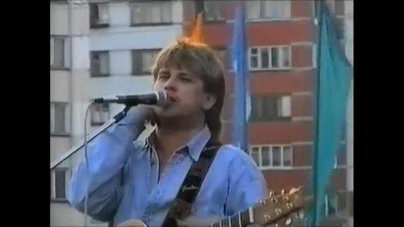 Алексей Глызин - Телеграмма. 1996 год. С концерта в г. Ухта.