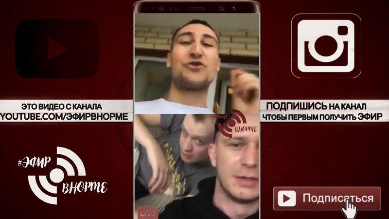GoKilla о Plvy Blvck, Raymean, Диктатор UAV, Корифей, MADSOUL, МАК СКИРИ 20.5.18