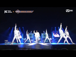 180419 [KCON JAPAN] SF9+Golden Child+THE BOYZ - Girls CoverㅣKCON 2018 JAPAN x M COUNTDOWN 180419 EP.567