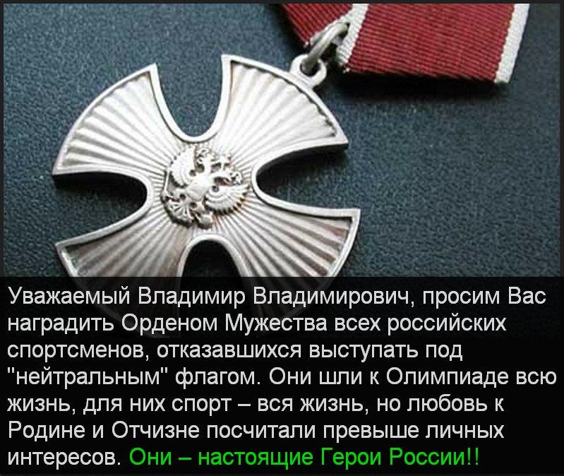https://pp.userapi.com/c824700/v824700956/47c3e/SceTqE5zHoI.jpg