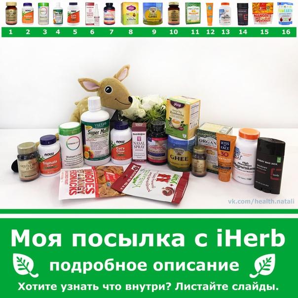 health-natali.livejournal.com/30043.html