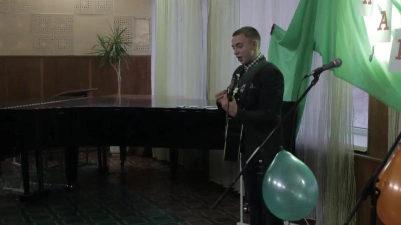 хормейстер посвята