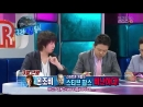 Golden Fishery Radio Star эп 233 2011 CNBLUE Чон Ён Хва Ли Джон Хён рус саб