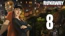 Прохождение Runaway 3: Поворот судьбы - Часть 8 (на русском языке, без комментариев)