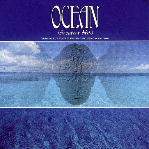 Ocean альбом Ocean