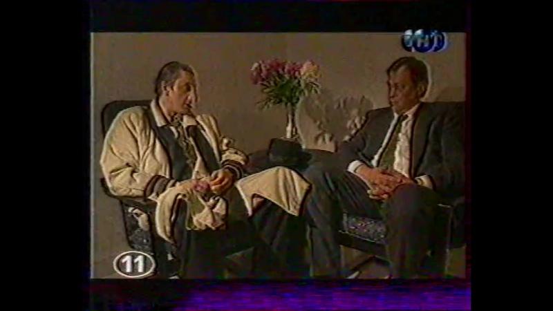 Улицы разбитых фонарей - Охота на крыс (1998) (ТНТ, 1999)
