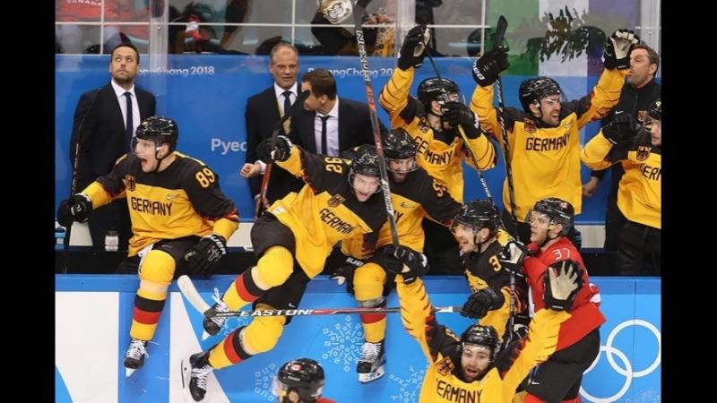Canada vs Germany 3:4 - Germany Celebration after win