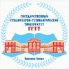 Информационный многофункциональный центр ГГТУ