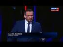 Вася-майданутый из кукуева обмазался порошенковским навозом из-за Бабченко 03 06 2018