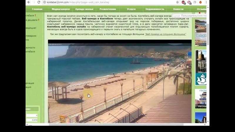 Пляжи уже забиты - спасибо Крымскому мосту!:)