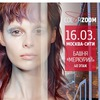 LAIMALUX GROUP | GOLDWELL RUSSIA