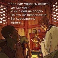 Антон Безруков фото