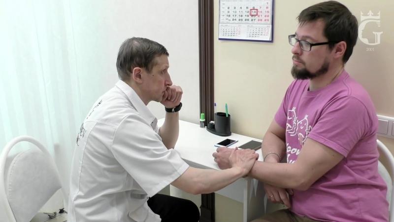 Рефлексотерапия   Иглоукалывание  Неврология
