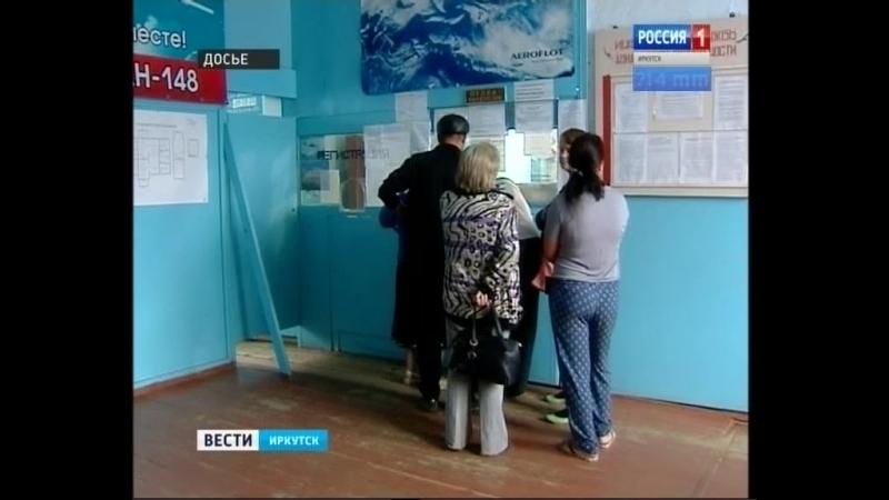 Затраты на переезд из районов Крайнего Севера в регионы России компенсирует Пенсионный фонд