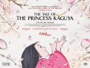 Сказание о принцессе Кагуя - Трейлер (2013)