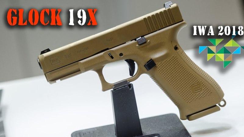 Glock 19X – пистолет-неудачник конкурса Армии США и новая тонкая линия на IWA 2018 Outdoor Classic.