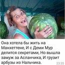 Александр Князев фото #33