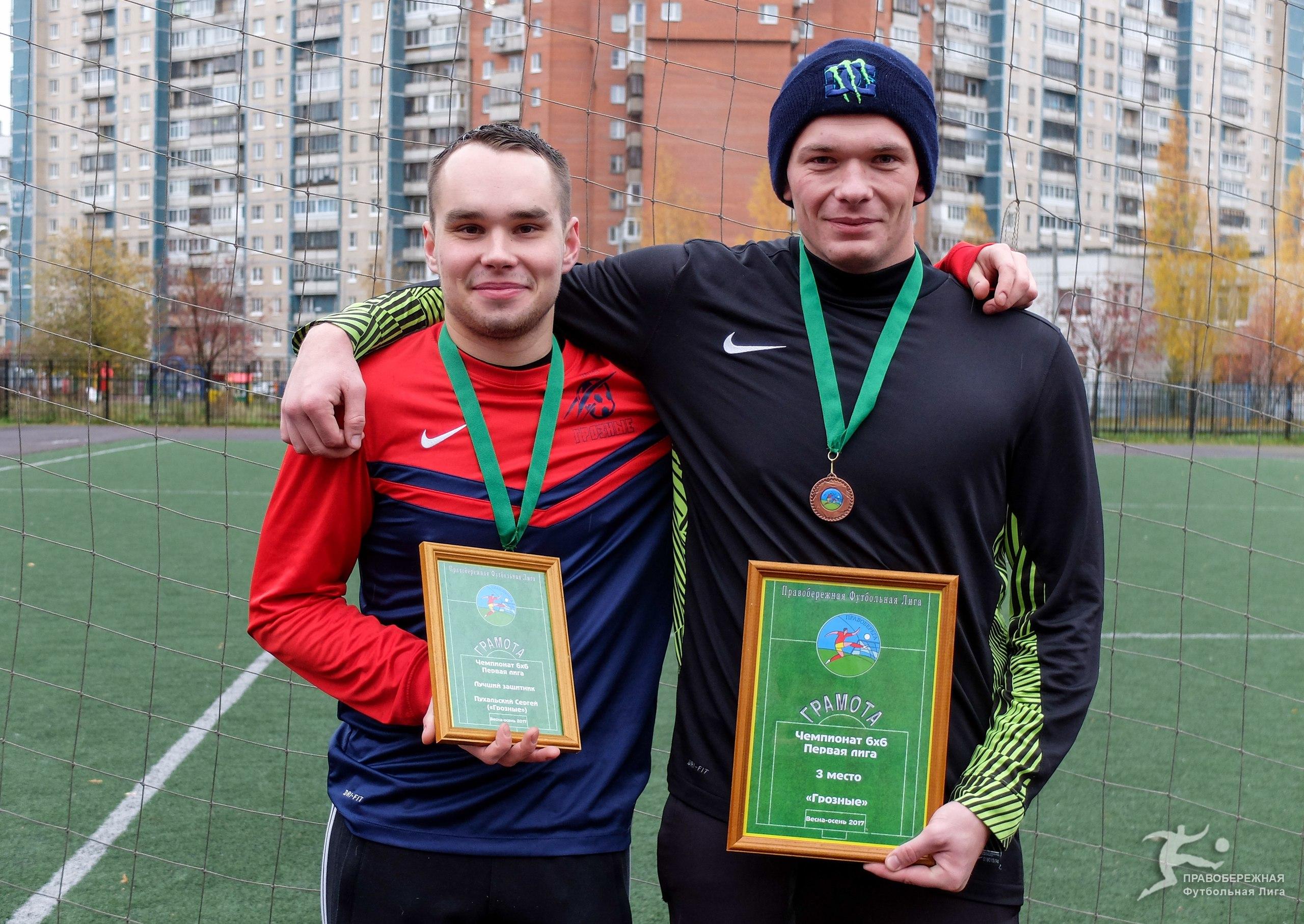 Сергей Пухальский и Анатолий Рагушин (