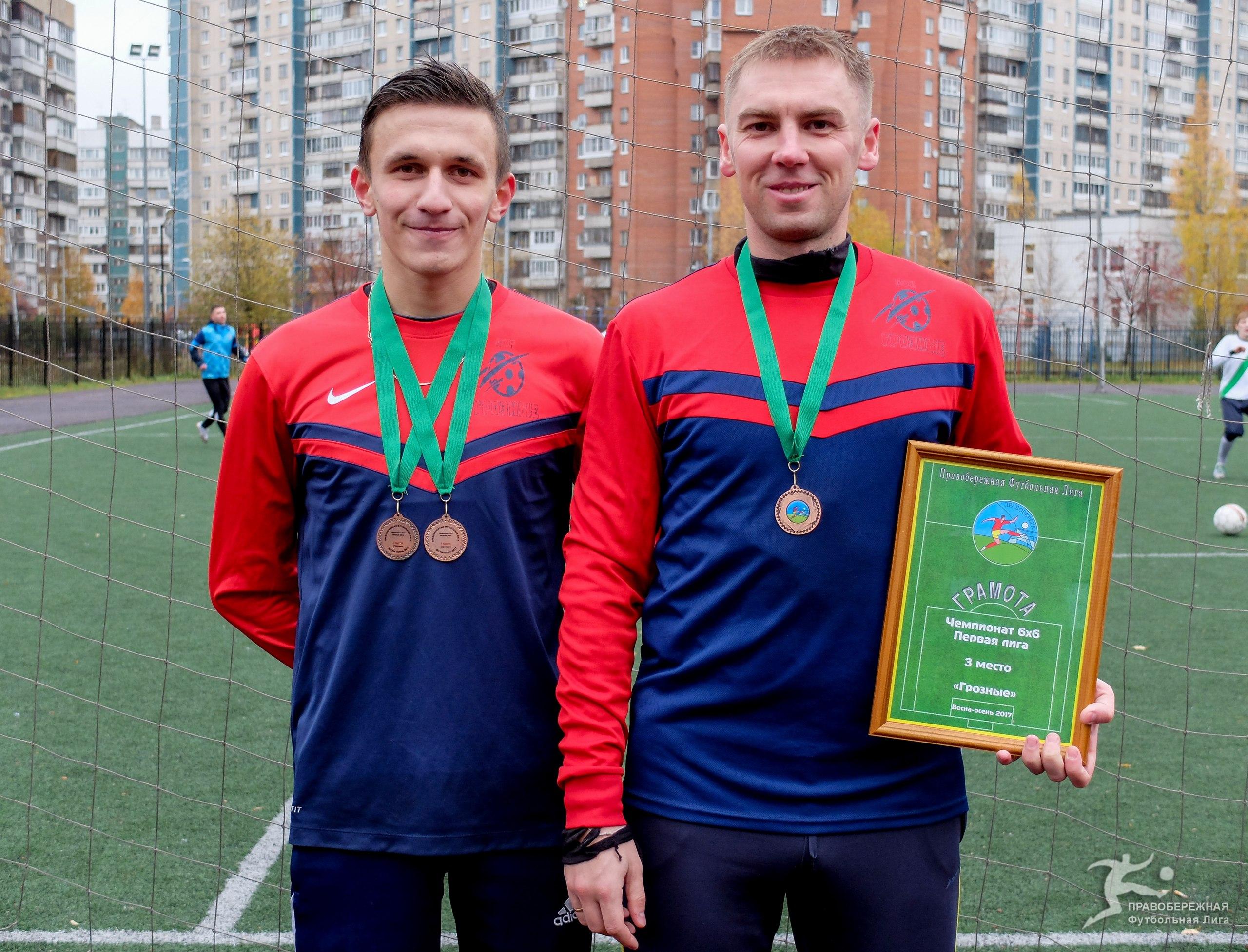 Виталий Золотенков и Владимир Хвойницкий (