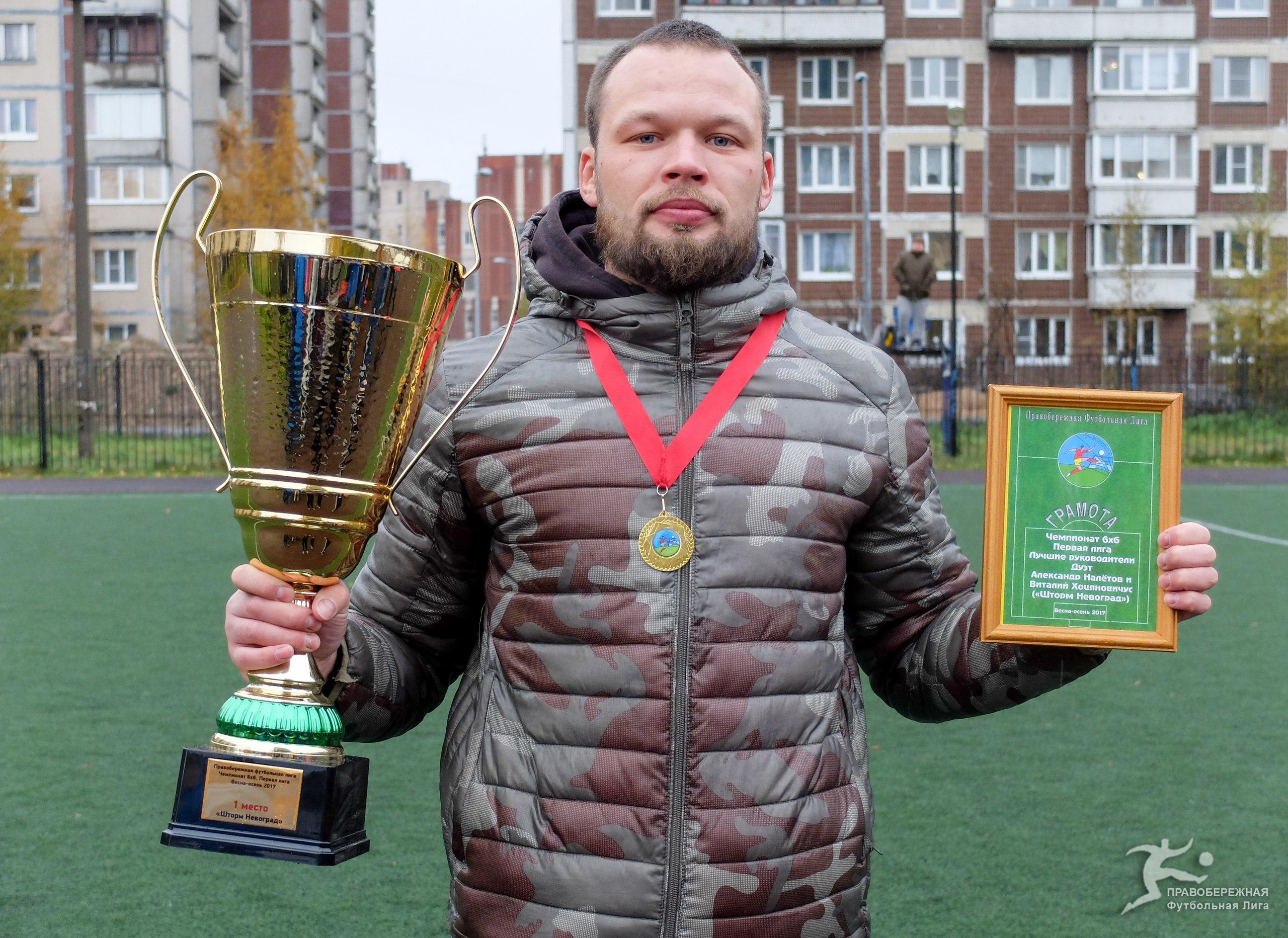 """Виталий Хоцяновичус (""""Шторм Невоград"""") - 1-е место в Первой лиге 6х6."""