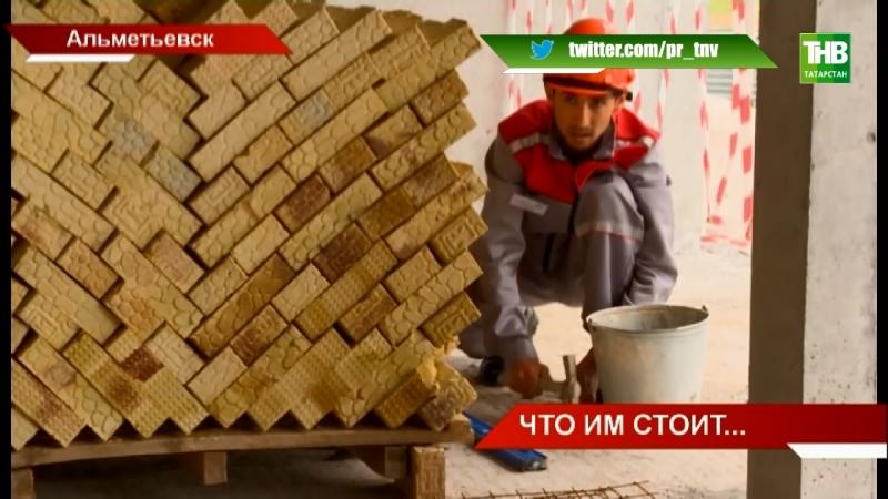 В Альметьевске выбрали лучшего каменщика - ТНВ